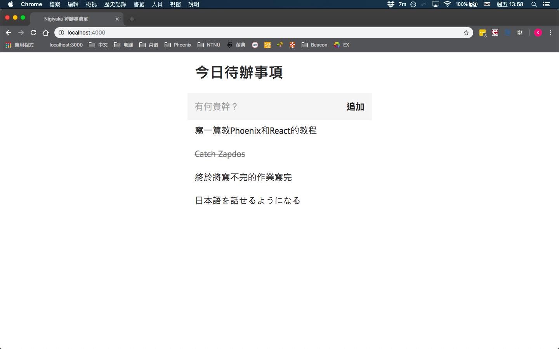 Image: 螢幕快照 2018-11-02 13.58.57.png (no description provided)
