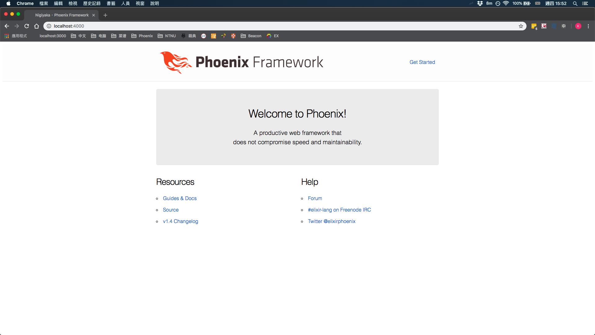 Image: 210-new-phoenix-app.png (no description provided)